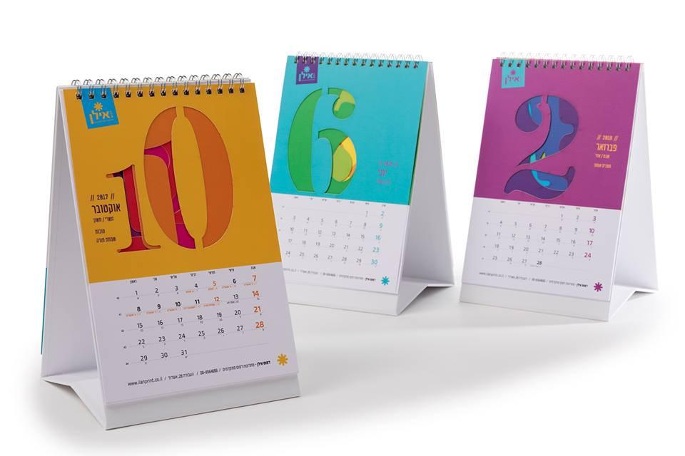 לוח שנה עם חיתוכי לייזר