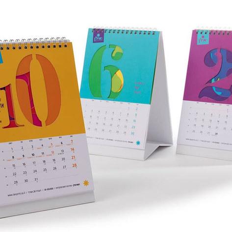 """לוח שנה """"מספרים"""" עם חיתוכי לייזר"""