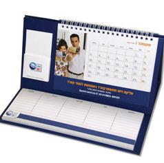 לוח שנה עם תכנון שבועי