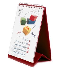 """לוח שנה """"ילדות"""""""