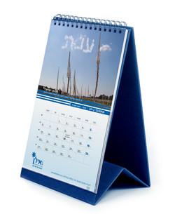 """לוח שנה """"הכי ישראלי"""""""