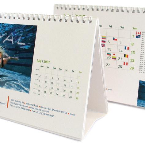 לוח שנה עם חגים בינלאומיים