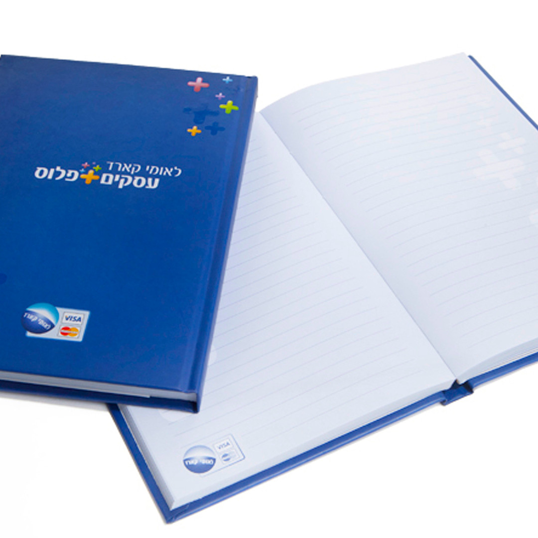 NotebookLeumiL.jpg