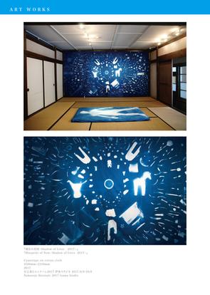 現在の青図-Blue print of NOW-