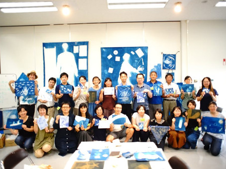 【Workshop 2019】平塚市美術館:先生向け体験講座 「光で描く!私の世界~フォトグラムの制作」レポート