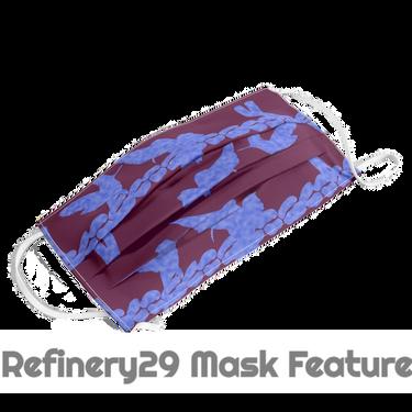 Refinery29 | ANoelleJay