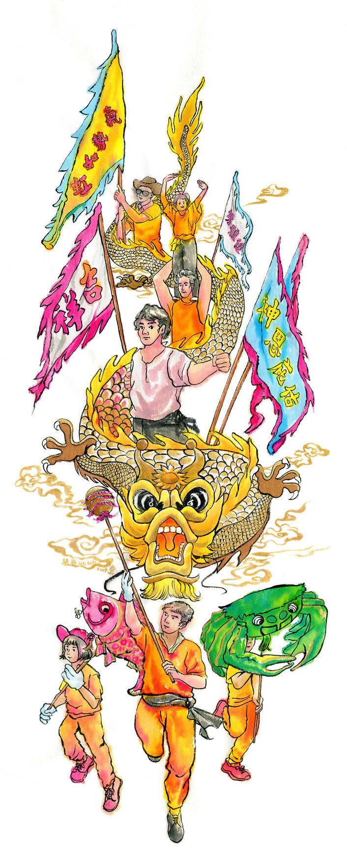 明報副刊插畫《比武巡遊賀譚公誕 摸百呎金龍沾好運》 X 慧惠