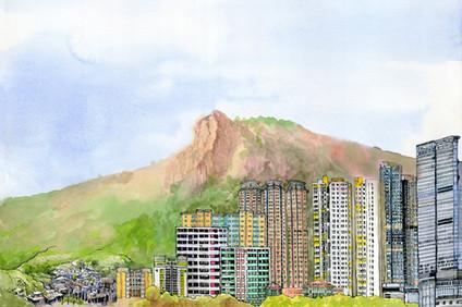 Commission: HK Institute Of Housing