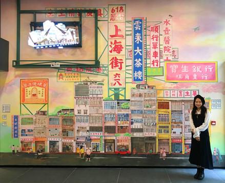 Mural: 618 Shanghai Street