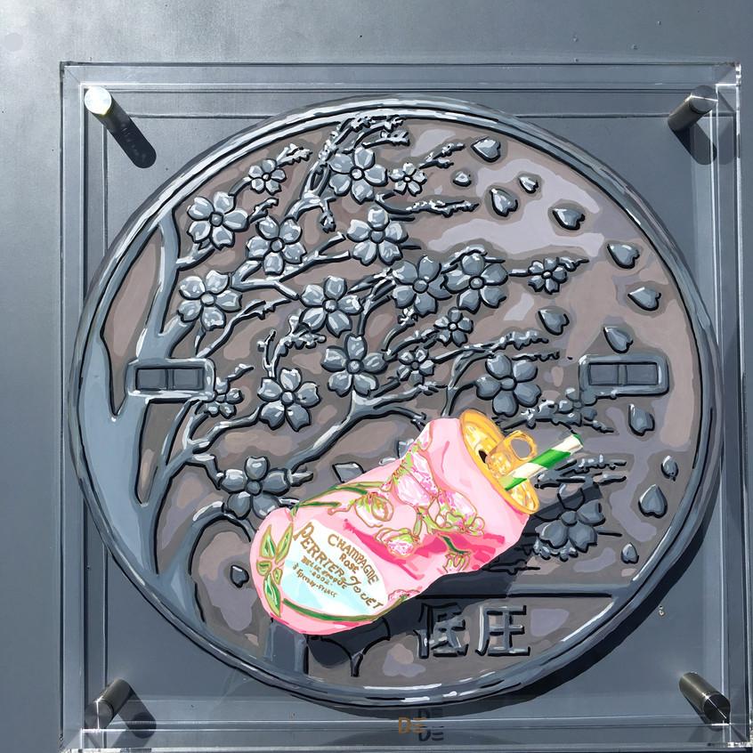 YOZAKURA MEMORY