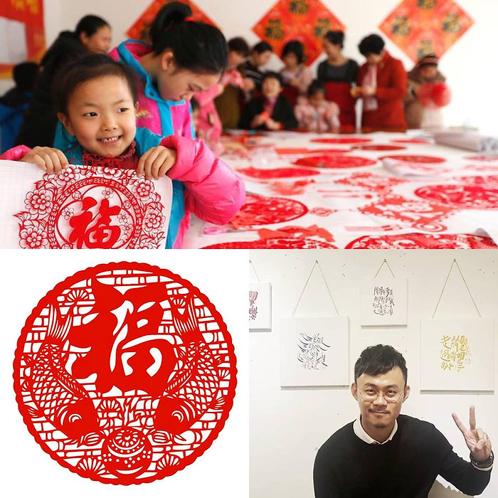 chinese paper cutting.jpg