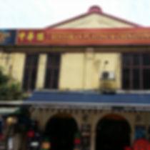 ret plainum chinatown.jpg