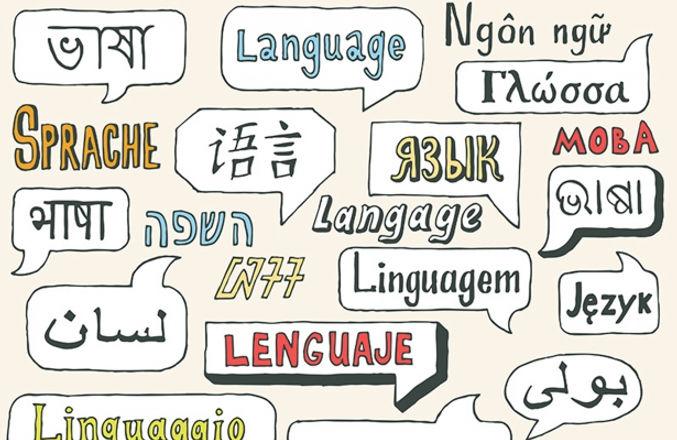 linguistic.jpg