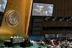 Sounding the Taíno Guamo (shell horn) in the UNGA, 2006
