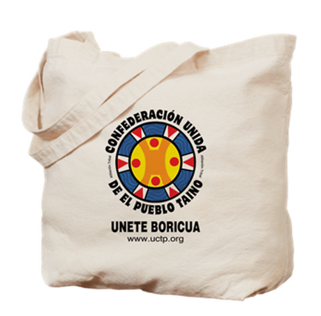 Unete Boricua.png