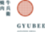 GyubeeJapaneseBBQ_logo.png