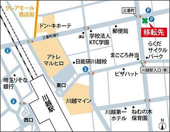 1741埼玉県川越市菅原町2-18  (2)_edited.jpg