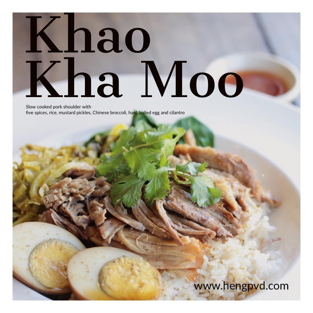 Kha Moo