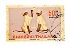 stamp printed by Thailand.jpg