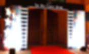 red carpet affair entrance.jpg