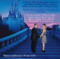 Faire-part mariage, thème Disney