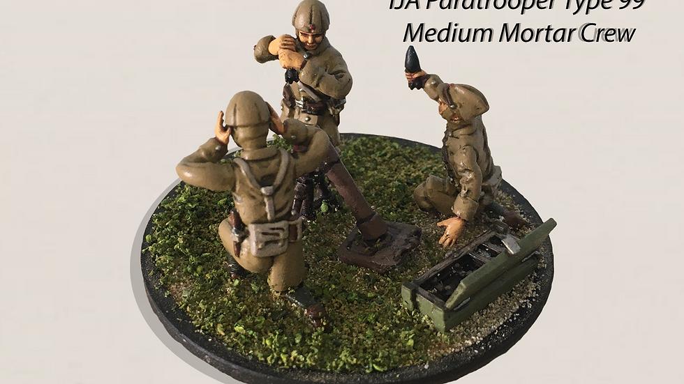 Type 99 28mm IJA Medium Mortar