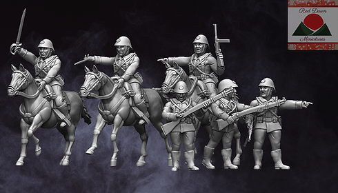 Romanian Cavalry.png
