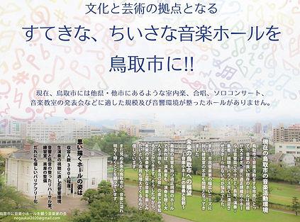 kainotirashi814.jpg
