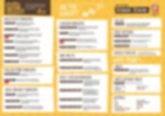 0154 Getta A3 menu NP.jpg