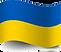 Flags_0010_Ukraine.png