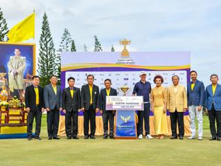 การแข่งขันกอล์ฟอาชีพถ้วยพระราชทานสมเด็จพระเจ้าอยู่หัว ประจำปี 2561วันที่26-29 กรกฏาคม  ณ สนามฟีนิกซ์
