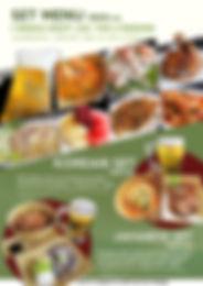 New set menu.jpg