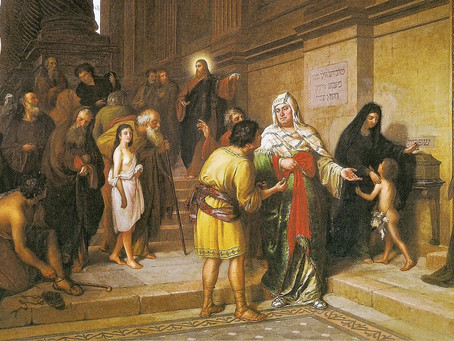Saturday of the Ninth Week in Ordinary Time