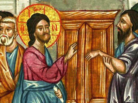Wednesday of the Second Week in Ordinary Time