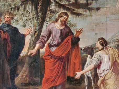 Wednesday of the Eighteenth Week in Ordinary Time