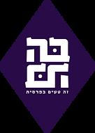 לוגו מעוין-02.png