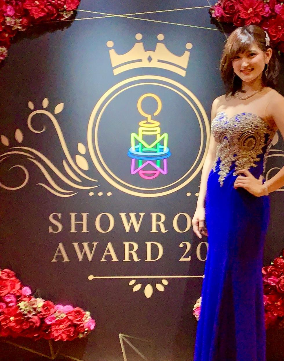 SHOWROOM AWARD