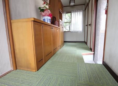 床のたわみ修理&カーペット貼替| 広島県府中市