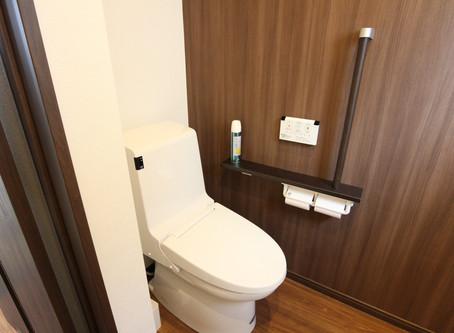 店舗トイレのリフォーム工事|広島県福山市