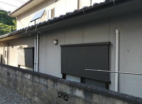 窓からの日差しが暑い!スタイルシェード取付   福山市 
