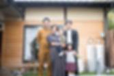 リフォーム 家族写真