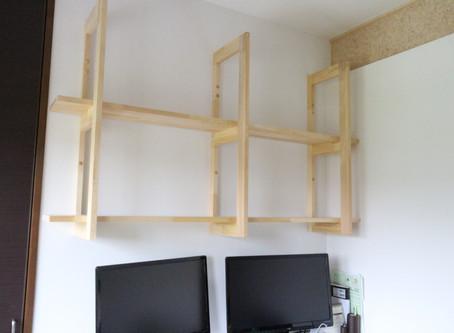 広島県府中市 | 造作本棚 |事務所スペース