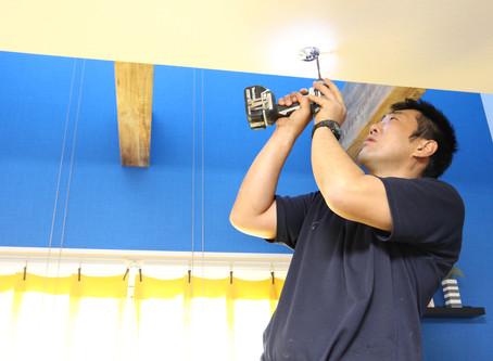 広島県府中市 | 室内物干金物取付 |自分でやるより短時間プロに頼むのが一番 | ちぃと大工