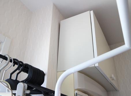 広島県府中市 | 外れそうな吊戸の修理 |自分でやるより短時間プロに頼むのが一番 | ちぃと大工