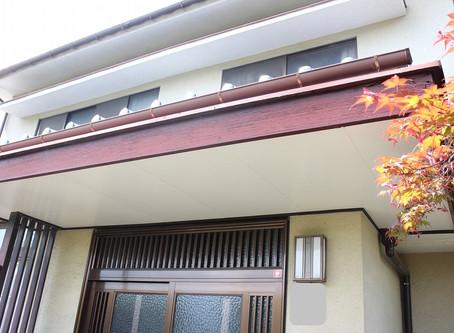 玄関の軒天修理|広島県府中市