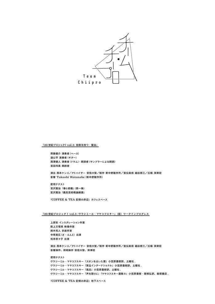 配布パンフレット1