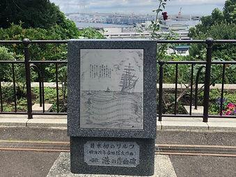 日本初のワルツ.jpeg