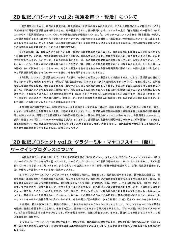 配布パンフレット2