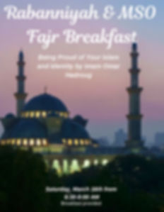 Fajr Breakfast.jpg