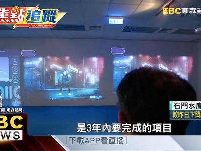 Uniigym在台北市數位轉型中,成為智能健身指標!!